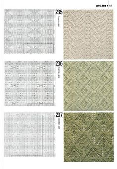 """Photo from album """"Knitting patterns book 1000 on Yandex. Lace Knitting Stitches, Cable Knitting, Knitting Charts, Knitting Designs, Knitting Patterns, Crochet Patterns, Lace Patterns, Stitch Patterns, How To Purl Knit"""
