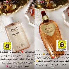 Beauty Skin, Beauty Makeup, Hair Beauty, Dark Purple Aesthetic, Lovely Perfume, Diy Spring Wreath, Perfume Collection, Coco, Herbalism