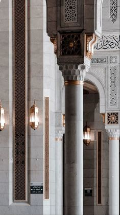 Islamic Wallpaper Hd, Mecca Wallpaper, Quran Wallpaper, Trendy Wallpaper, Old Building Photography, Mecca Kaaba, Beautiful Quran Quotes, Beautiful Mosques, Black And White Aesthetic