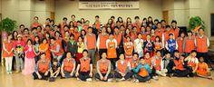 Hankook Tire,  Donggrami Volunteer Corps