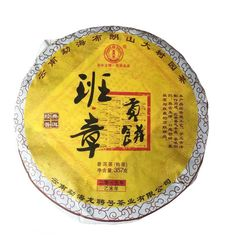 2015  Menghai Brown Mountain Bangzhang  Gongbing Classic Ripe Puerh Tea  357g Best Teas For Health, Best Tea Brands, Best Matcha Tea, Different Types Of Tea, Best Herbal Tea, Best Green Tea, Pu Erh Tea, Hibiscus Tea, Fruit Tea