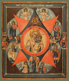 Virgin Mary, Religion, Santa, Album, God, Painting, Dios, Painting Art, Paintings