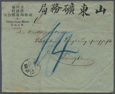 "Philasearch.com - China, Michel 60 (2. 1901, coiling dragon 1 C. (pair) tied tombstone ""Chengtinghsien/p. o."" to reverse of ""Ching-ching mines Ltd."" envelope to Tsingtau, tansits Chengting, Chefoo, Tientsin and arrival ""TSINGTAU 3 5 04"", horizontal crease not affecting stamps.  Lot condition   Dealer Gärtner Christoph Auktionshaus  Auction Starting Price: 600.00 EUR"