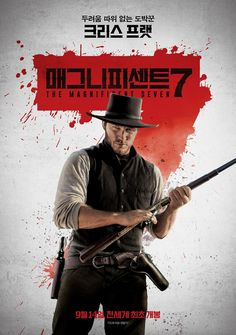 The Magnificent Seven Chris Pratt Poster Movie Titles, Film Movie, Movie Posters, Star Lord, Magnificent Seven Movie, Chris Pratt Movies, Django Desencadenado, Watch New Movies Online, 300 Movie