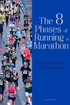 Some say you should consider the marathon as two races - that you should run the first with your head and the second with your heart. I think each marathon has way more than two parts. On the blog, the 8 phases of running a marathon. Marathon Traing. Running a Marathon.