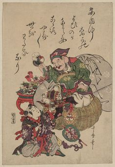 Utamaro II: The god of good fortune, Daikoku and Chinese children. - Library of Congress Traditional Japanese Art, Japanese Style, Frame My Photo, Japanese Woodcut, Japanese Illustration, Japanese Prints, Chinese Art, Asian Art, Framed Artwork