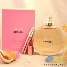 【大人の香り】シャネル チャンス EDT 70回分/CHANCE CHANEL EDT for 70 times、ッピーでスリリングな香り。Fragrance thrilling happy.