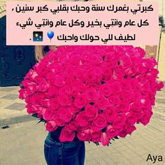 380 ٠ Ideas Friends Quotes Me As A Girlfriend Arabic Quotes