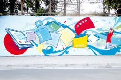 Murata realizzata a Napoli dall'Associazione Arteteca dedicata alla copertina del Fond of Life di Fondazione Vodafone Italia http://voda.it/XNmaXx