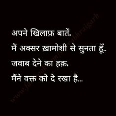25 Best Hindi Quotes Images Hindi Qoutes Quotes Manager Quotes