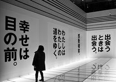 Messages, via Flickr.