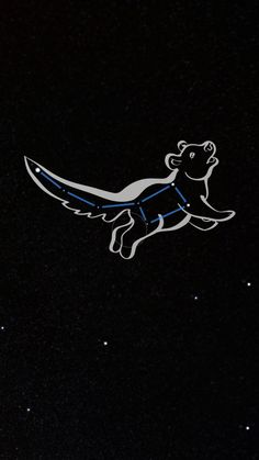 I just spotted Ursa Minor in the sky with my #SkyViewApp! @terminaleleven