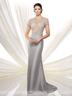 Ivonne D by Mon Cheri 216D45 Ivonne D Exclusively for Mon Cheri Omnibus Fashions | Prom 2017, Evening Wear, Mother of the Bride, Prom Dresses | Long Island NY