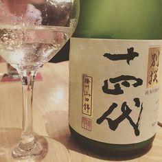 """神級Sake... """"十四代"""" available at Aburi  @aburihk #aburi #aburihk #sake #premiumsake #十四代 #神級 #sakelover #hkig #hkigfood #yakitori by aburihk"""
