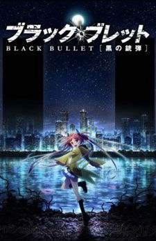 Black Bullet Light Novel Gets TV Animation Black Bullet, Anime Chart, Upcoming Anime, Hokusai, Anime Rules, Another Anime, Cursed Child, Light Novel, Manga Drawing
