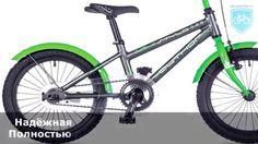 Обзор велосипеда AUTHOR STYLO 16 2016.