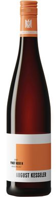Summer's not only for white and Rosé! Decanter chooses the best red wines to drink chilled and our August Kesseler, N Pinot Noir, Rheingau, Germany, 2012 is on the list! Score: 92 points Mead Wine, Best Red Wine, Wine Reviews, Wine Chiller, Pinot Noir, Yummy Drinks, Decanter, Champagne, Cocktails
