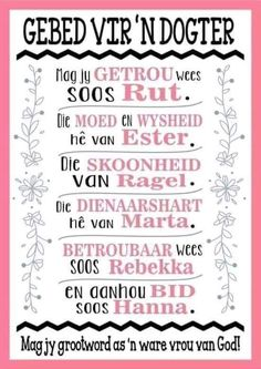 Love My Kids Quotes, My Children Quotes, Mother Daughter Quotes, To My Daughter, Daughters, Mama Quotes, Christian Affirmations, Night Sky Painting, Afrikaanse Quotes