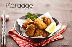 Karaage   Japanese Fried Chicken 唐揚げ