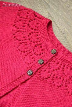 """Foto vom Album """"Unreassembled into my work"""" auf – Stricken sie Baby Kleidung Knitting Blogs, Sweater Knitting Patterns, Knitting For Kids, Knitting For Beginners, Knitting Designs, Knit Patterns, Free Knitting, Baby Cardigan, Baby Pullover"""