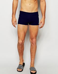 Hugo Boss Oyster Shortie Swim Shorts