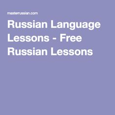 Russian Language Lessons - Free Russian Lessons