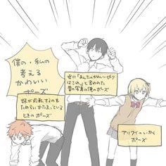 Daisuga, Nishinoya, Kuroken, Bokuaka, Iwaoi, Kagehina, Haikyuu Anime, Anime Chibi, Manga Anime