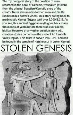 Just like we do with movies every 50 years and call them original. Ancient Aliens, Ancient Egypt, Ancient History, Kemet Egypt, Religion, Black History Facts, Ancient Mysteries, Interesting History, African American History