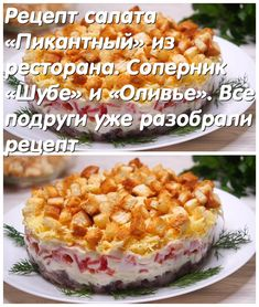 Baby Dress Patterns, Macaroni And Cheese, Salads, Food And Drink, Low Carb, Tasty, Baking, Ethnic Recipes, Seafood