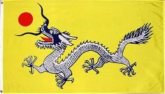 Chinese Empire Dragon Flag - 3 foot by 5 foot Polyester (NEW) by .. $0.98. 3'x5' POLYESTER FLAG COMPLETE w/ GROMMET STRIP FOR ATTACHING TO POLE.. 3'x5' POLYESTER FLAG COMPLETE w/ GROMMET STRIP FOR ATTACHING TO POLE.
