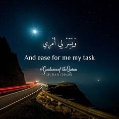 Quran Quotes In English, Quran Quotes Love, Islamic Love Quotes, Islamic Inspirational Quotes, Religious Quotes, Allah Quotes, Quran Arabic, Islam Quran, Arabic Calligraphy