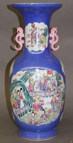 Famille Rose Porcelain Vase : Lot 426074