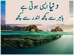 Tausif Qureshi Poetry Quotes In Urdu, Urdu Poetry Romantic, Urdu Quotes, Quotations, Best Quotes, Life Quotes, Islamic Quotes, Qoutes, Deep Words