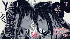 Slayer Anime, Fan Art, Fictional Characters, Twitter, Manga Art, Fanart