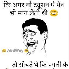 100+ Funny Jokes. Santa Banta Jokes. Hindi Chutkule, Hindi Jokes, Whtatsapp Jokes - BaBa Ki NagRi Funny Chutkule, New Funny Jokes, Funny Jokes In Hindi, Funny School Jokes, Funny Vid, Good Jokes, Hindu Quotes, Love Quotes In Hindi, Facebook Jokes