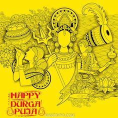 Durga Painting, Lord Shiva Painting, Mandala Art Lesson, Mandala Drawing, Geometric Drawing, Art Drawings For Kids, Art Drawings Sketches Simple, Durga Puja Image, Happy Durga Puja