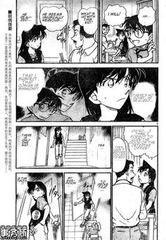 Read manga Detective Conan 483 online in high quality