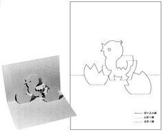chicken photo 12-4.jpg
