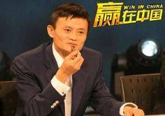 Jack Ma Bench Seat
