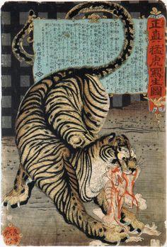Japanese Drawings, Japanese Artwork, Japanese Tattoo Art, Japanese Painting, Japanese Prints, Japanese Illustration, Illustration Art, Hokusai, Tiger Art
