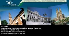 ICS 2013 International Continence Society Annual Congress 바르셀로나 국제 자제 학회