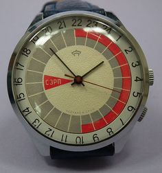 Vintage Soviet Watch - C3PN 24h CCCP. This is pretty amazing, I love how retro it looks while simultaneously being really unique.