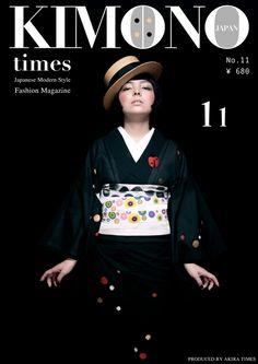【 ◎ ◯ ◉ 】 Kimono Times No.11. AKiRa Times + Maru (model)