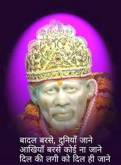 Spiritual Religion, Sai Baba Photos, Sathya Sai Baba, Baba Image, Gym Workout For Beginners, Om Sai Ram, My Lord, Atc, My Best Friend