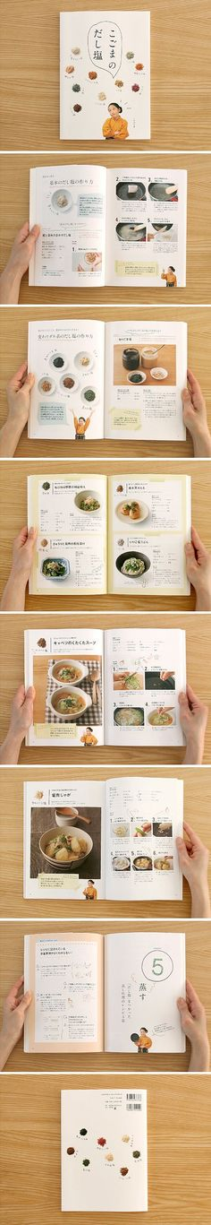 Editorial design for kids Japanese Graphic Design, Graphic Design Layouts, Book Design Layout, Menu Design, Brochure Design, Dm Poster, Poster Layout, Print Layout, Recipe Book Design