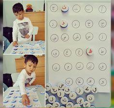 arabic activities for kids Arabic Alphabet Letters, Learn Arabic Alphabet, Alphabet For Kids, Teaching Activities, Preschool Activities, Teaching Kids, Kids Learning, Values Education, Kids Education