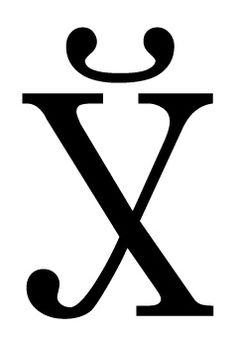Только русский способен прочесть этот иероглиф
