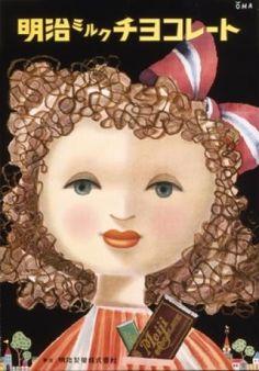 meiji chocolate / Tadashi Ohashi (1950s)