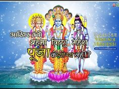 Barwala Satsang 01 ( 05 to 07 Nov 2010 ) God Quotes About Life, Believe In God Quotes, Hindu Worship, Humanity Quotes, Krishna Statue, Gita Quotes, Attitude Is Everything, Bhagavad Gita, Happy New Year 2019