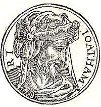 Jotham King of Judah - encyclopedia article about Jotham of Judah.